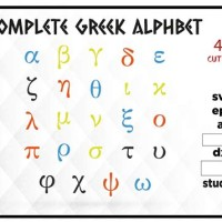 American To Greek Translation