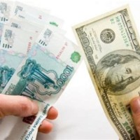 Currency Exchange Rus To Dollars