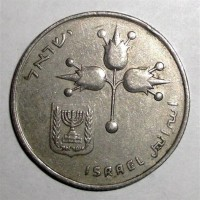 Israel Coins 1