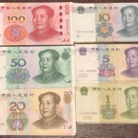 Us Dollar To Rmb