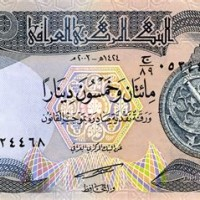 What Is Iraqi Dinar Worth